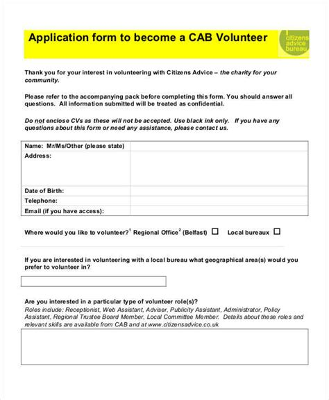 FREE 7+ Sample Citizen Application Forms in PDF   MS Word
